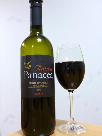 160207赤ワイン1.JPG