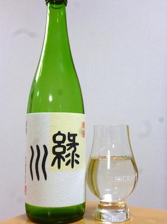 160211日本酒 緑川1.JPG