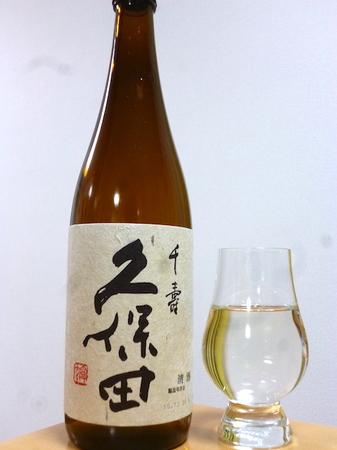 160215久保田 千寿1.JPG