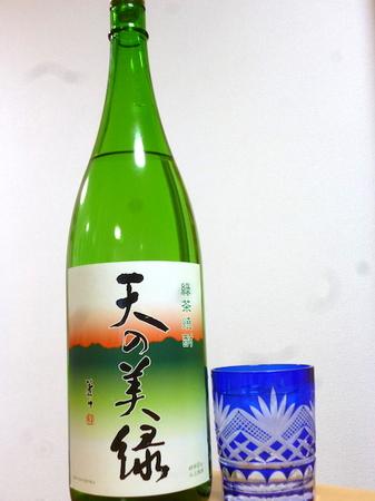 160219緑茶焼酎 天の美緑1.JPG