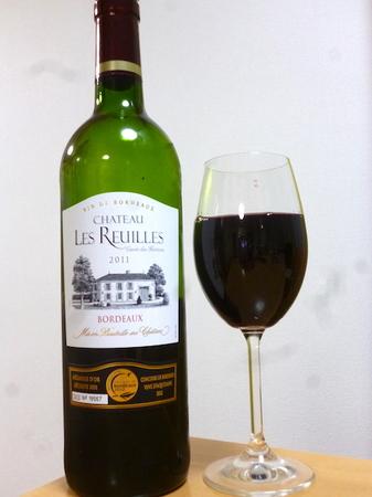 160316赤ワイン1.JPG