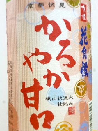 160326京姫 花自慢 かろやか甘口2.JPG