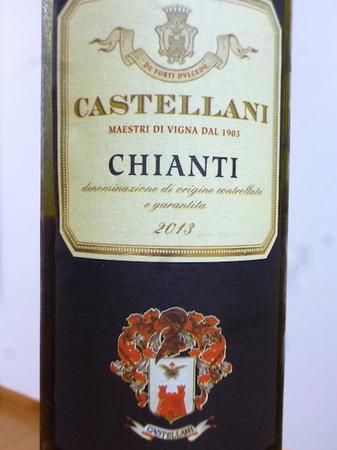 160501赤ワイン2.JPG
