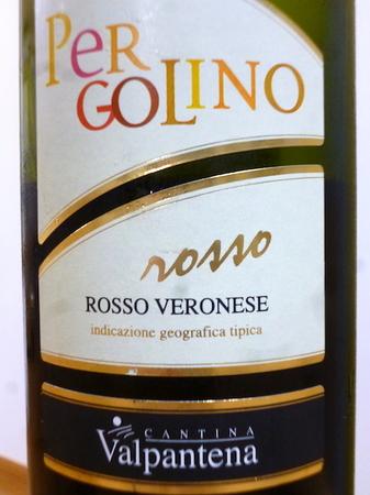 160508赤ワイン2.JPG