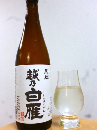 160519越乃白雁1.JPG
