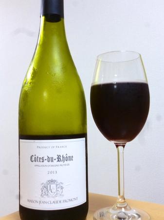 160525赤ワイン1.JPG