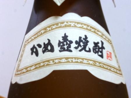 160527芋焼酎 森伊蔵7.JPG