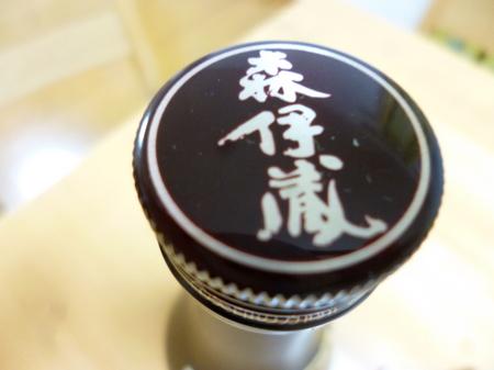 160527芋焼酎 森伊蔵9.JPG