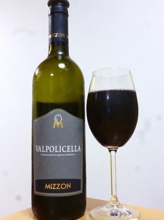 160528赤ワイン1.JPG
