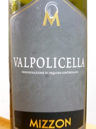 160528赤ワイン2.JPG