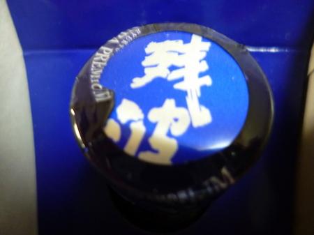 160530残波プレミアム6.JPG