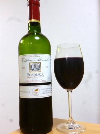 160530赤ワイン1.JPG
