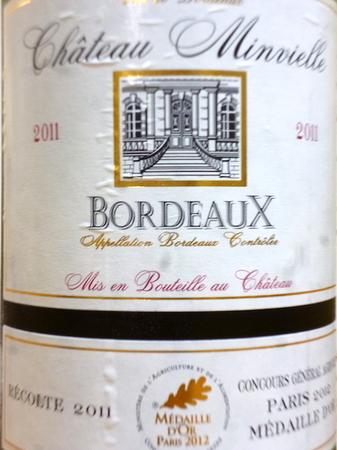 160530赤ワイン2.JPG