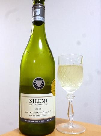 160616白ワイン1.JPG