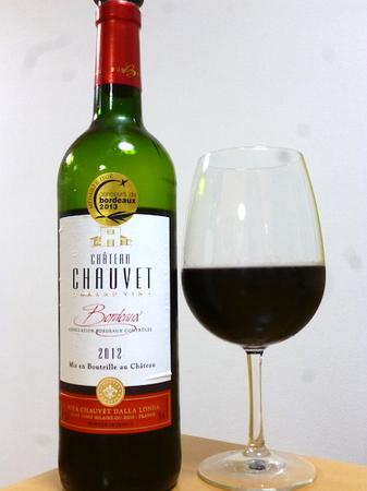 160619赤ワイン1.JPG