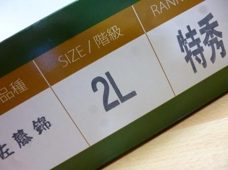 160624お中元5.JPG