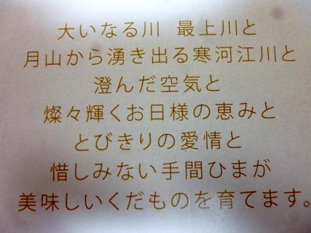 160624お中元7.JPG