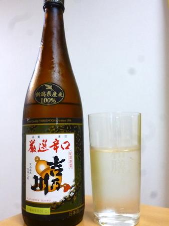 160626厳選辛口 吉乃川1.JPG