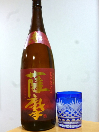 160817芋焼酎 赤薩摩1.JPG
