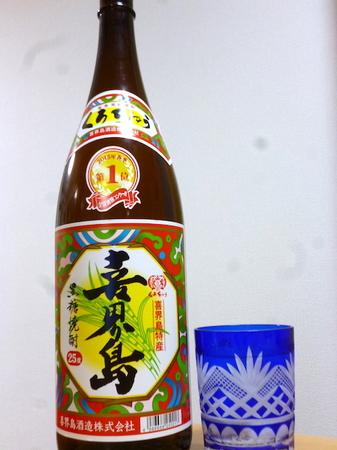 160823黒糖焼酎 喜界島1.JPG