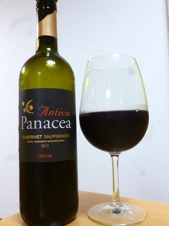 160909赤ワイン1.JPG
