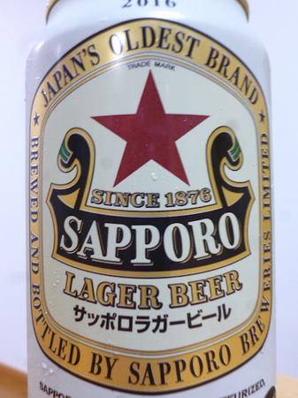160916サッポロラガービール2.JPG