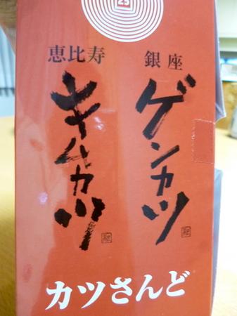 161021夕食3.JPG