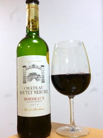 161028赤ワイン1.JPG