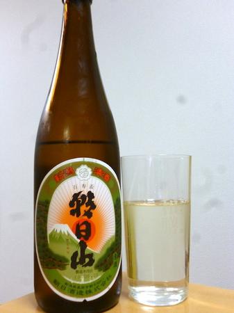 161118朝日山1.JPG