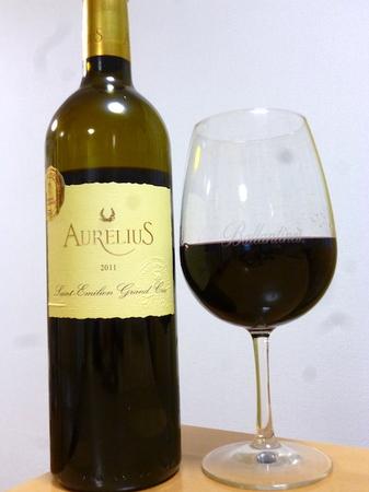 161202赤ワイン1.JPG