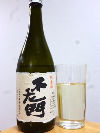 161221純米酒不老門2.JPG