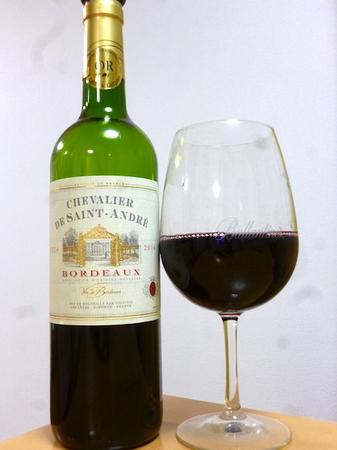 161223赤ワイン1.JPG