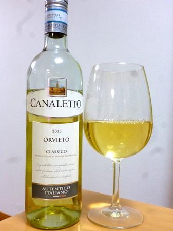 161224白ワイン1.JPG