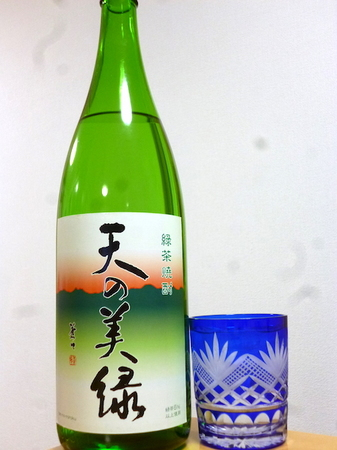 161231緑茶焼酎 天の美緑1 .JPG