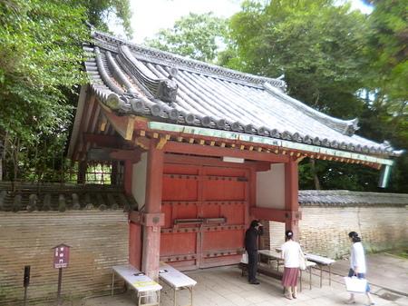 168石清水八幡宮1.JPG
