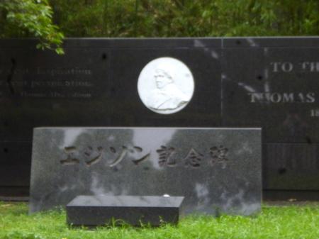 168石清水八幡宮14.JPG