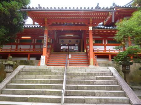 168石清水八幡宮3.JPG