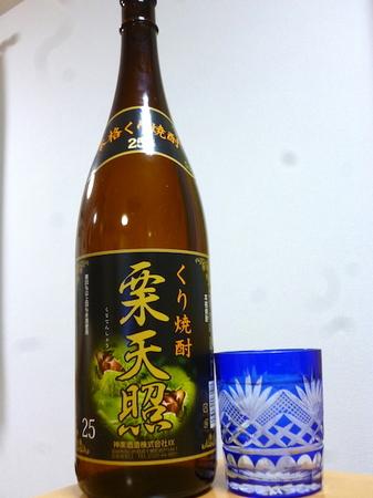 170106くり焼酎 栗天照1.JPG