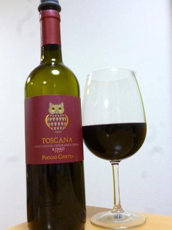 170116赤ワイン1.JPG