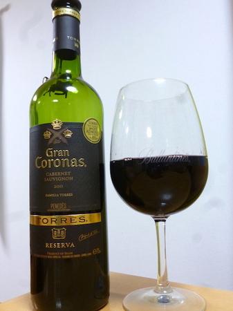 170127赤ワイン1.JPG