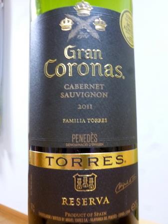 170127赤ワイン2.JPG