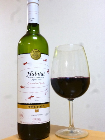 170218赤ワイン1.JPG