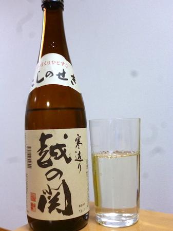 170219越の関 無糖酒1.JPG