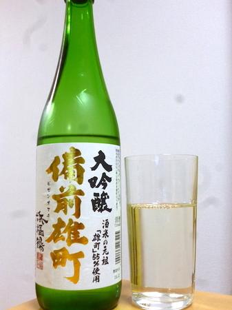 170223大吟醸 備前雄町2.JPG