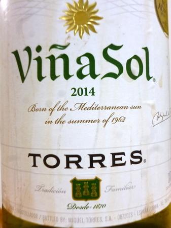 170313白ワイン2.JPG