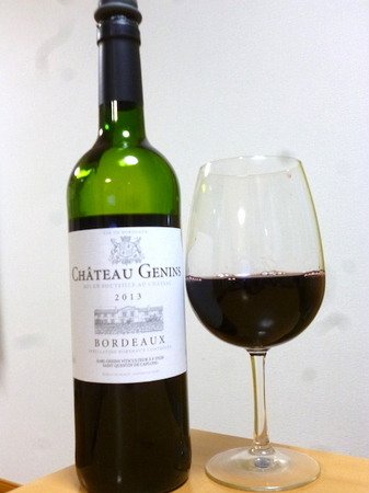 170320赤ワイン1.JPG