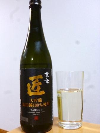 170323山田錦 大吟醸 匠1.JPG