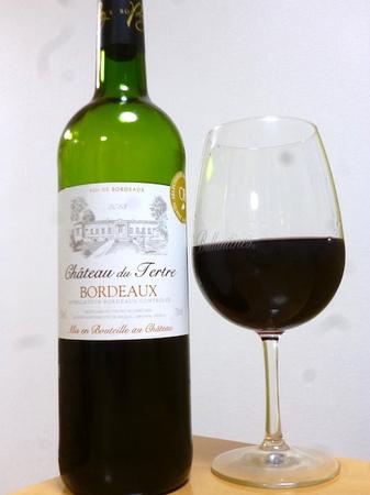 170416赤ワイン1.JPG