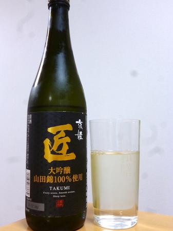 170427 京姫 大吟醸 匠1.JPG