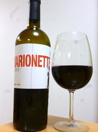 170504赤ワイン1.JPG